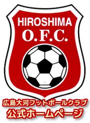広島大河フットボールクラブ公式...