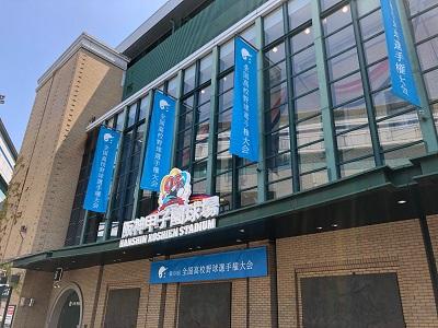 野球 速報 広島 県 高校